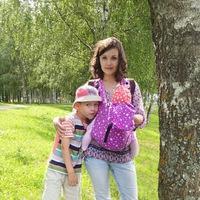 Евгения Виноградова (Беляева)