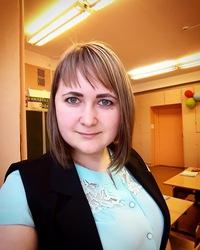 Ирина Патокина