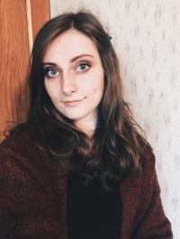 Яна Соколовская