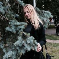 Алина Круглова