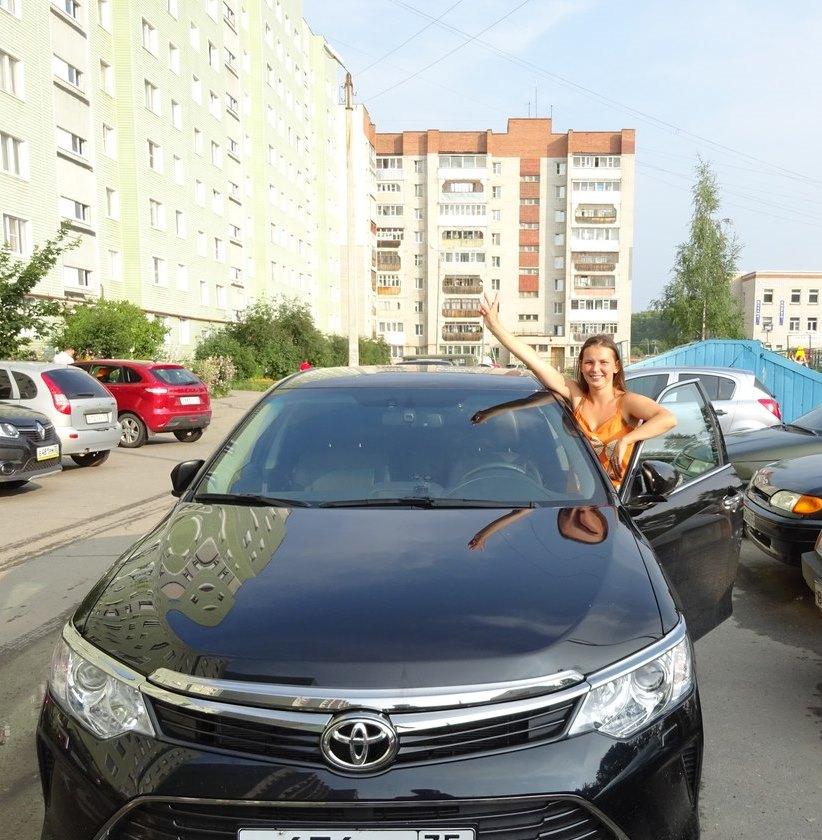 Алена Доровских (Леонова)