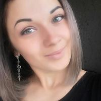 Ольга Ефремова
