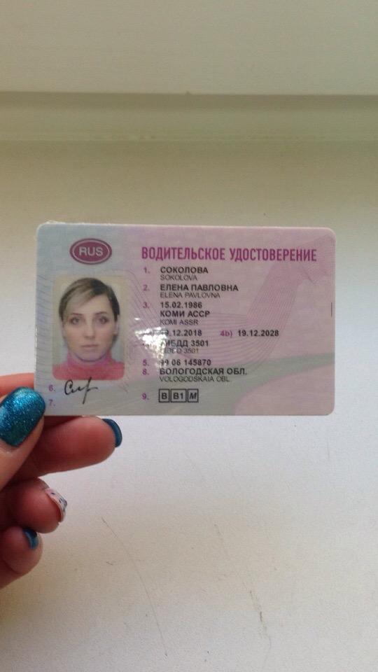 Алена Соколова (Перцева)